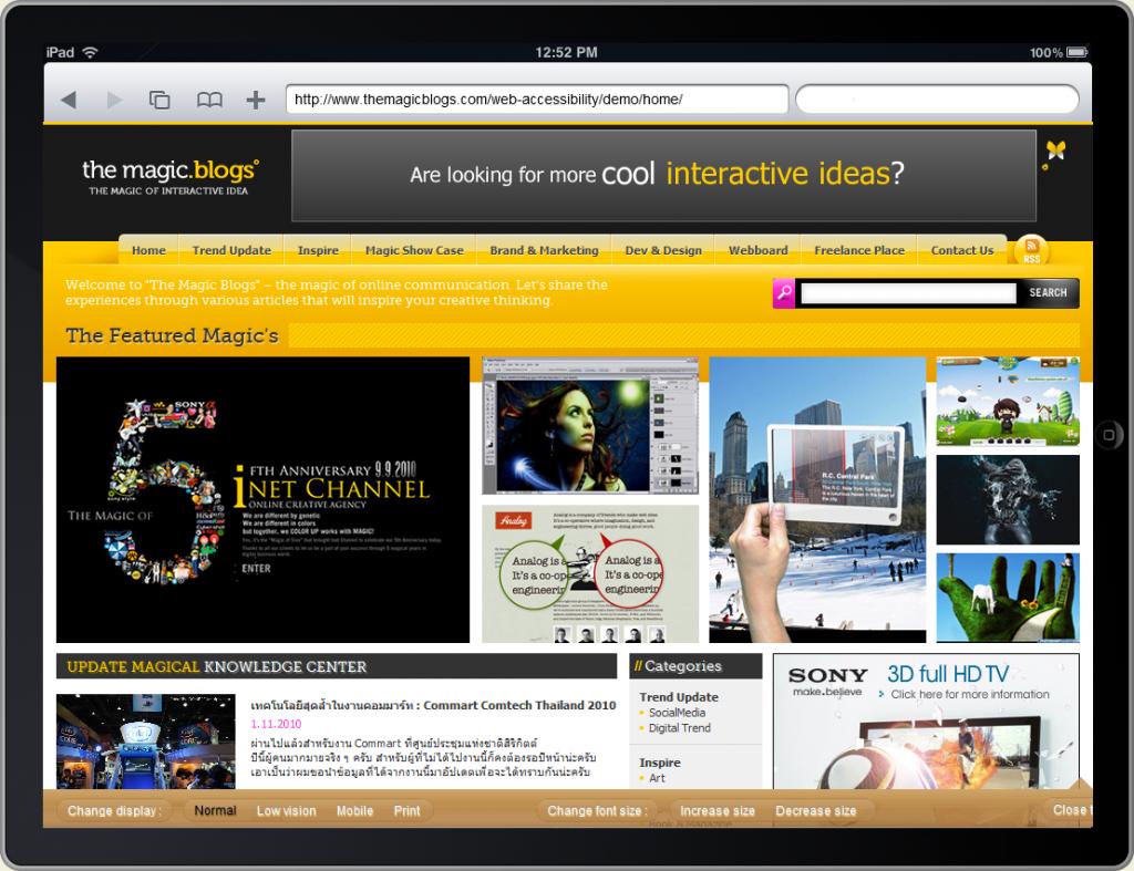 หน้าตาเว็บไซต์ในโปรแกรม iBBDemo2